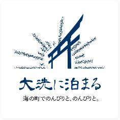 大洗旅館組合ロゴ
